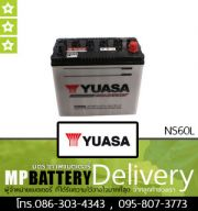 YUASA BATTERY รุ่น NS60L