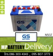 GS BATTERY รุ่น N50Z