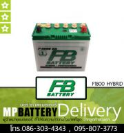 FB BATTERY รุ่น F1800 HYBRID