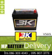 3K BATTERY รุ่น VS60L