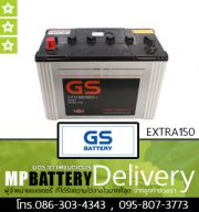 GS BATTERY รุ่น EXTRA150