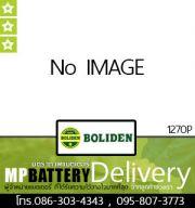 BOLIDEN BATTERY รุ่น 1270P