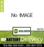 BOLIDEN BATTERY รุ่น 10H70