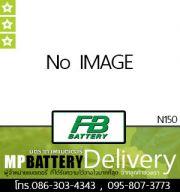 FB BATTERY รุ่น N150