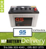GS BATTERY รุ่น EXTRA150L