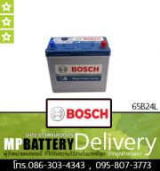 BOSCH BATTERY รุ่น 65B24L