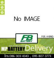 FB BATTERY รุ่น F105 HYBRID