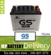 GS BATTERY รุ่น 75D26L