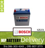 BOSCH BATTERY รุ่น 42B20L
