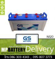GS BATTERY รุ่น N120