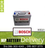BOSCH BATTERY รุ่น 80D23