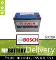 BOSCH BATTERY รุ่น 90D26R