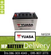 YUASA BATTERY รุ่น NX120R