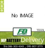 FB BATTERY รุ่น 55D23L